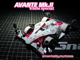AVANTE Mk.II White special !!